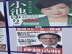 papan-kampanye-pemilu-tokyo.jpg