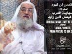 pemimpin-al-qaeda-yang-dirumorkan.jpg