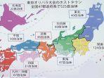 Kunjungan Presiden IOC Thomas Bach ke Jepang Diundur