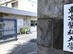 pintu-masuk-universitas-medikal-tokyo_20180803_141347.jpg