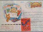 postal-stationery-resmi-dari-rusia.jpg