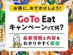 poster-kampanye-gotoeat-japan-nih3.jpg