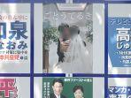 poster-kampanye-pemilu-anggota-dprd-tokyo.jpg