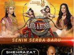 poster-serial-lava-kusha-shehraza.jpg