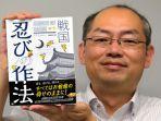prof-yuji-yamada-ahli-peneliti-ninja-terbaik-di-jepang.jpg