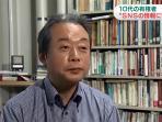 profesor-yoshiaki-hashimoto-dari-universitas-tokyo_20160718_094928.jpg
