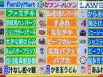 ranking-makanan-terkenal-di-3-konbini-jepang.jpg