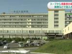 rumah-sakit-nasional-di-nagoya-meito-ku-nagoya-jepang_20161105_115905.jpg