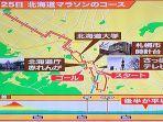rute-maraton-olimpiade-2020-di-sapporo-jepang.jpg