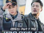 LINK NONTON Drama Korea Mouse, Law School, dan Lainnya yang Sedang Tayang, Ada di VIU dan Netflix