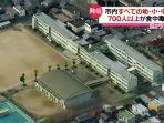 sekolah-di-kota-gobo-perfektur-wakayama_20170128_143034.jpg
