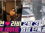 seorang-reporter-youtube-menyebut-taeyeon-snsd-dan-ravi-vixx-berkencan-3-hari-2-malam.jpg