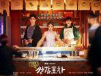 sinopsis-drama-korea-mystic-pop-up-bar-dibintangi-yook-sung-jae.jpg
