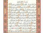 surat-al-ghasyiyah.jpg