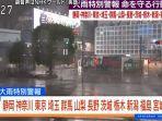 taifun-jepang-nih2.jpg