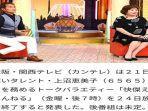 tv-kansai-jepang.jpg
