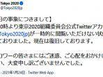 Gara-gara Twitter Olimpiade Jepang Didaftarkan Dengan Usia 7 Tahun, 10 Jam Twitter Mati