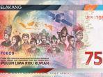 uang-edisi-khusus-peringatan-hut-ke-75-republik-indonesia-bagian-belakang.jpg
