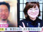yashiro-mori-dan-anaknya-hilang-banjir-di-jepang.jpg