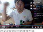 youtuber-asal-korea-selatan.jpg