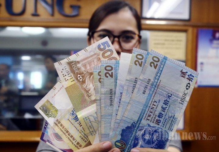 Penukaran Dollar Hongkong Tribunnews Com