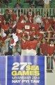 20131222_000328_final-sea-games-2013-timnas-indonesia-u-23-kalah.jpg
