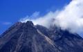 aktivitas-gunung-merapi-yogyakarta_20201209_000709.jpg