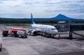 garuda-indonesia-tambah-frekuensi-terbang-di-aceh_20200902_231802.jpg