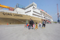 km-dorolonda-menurunkan-penumpang-di-pelabuhan-tanjung-priok_20210520_202452.jpg