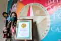 Leprid Beri Penghargaan Untuk Didi Kempot