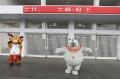maskot-asian-games-2018_20180216_093000.jpg
