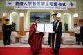 megawati-terima-gelar-doktor-hc-dari-universitas-soka-jepang_20200109_220208.jpg