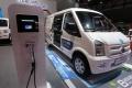 mobil-listrik-dipamerkan-di-iims-hybrid-2021_20210420_191644.jpg