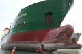 opms-beli-tiga-kapal-bekas-untuk-penuhi-pasar-bahan-baku-baja_20191114_202709.jpg