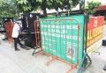 Penambahan Alat Cuci Tangan di Kawasan Malioboro