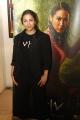 sherina-munaf-berperan-sebagai-anggini-dalam-film-wiro-sableng_20180213_233401.jpg