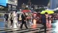 waspada-curah-hujan-tinggi-di-jakarta_20201026_192559.jpg
