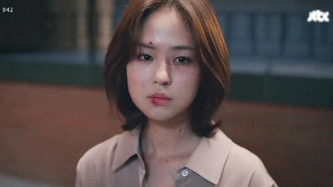 Shim Eun Woo