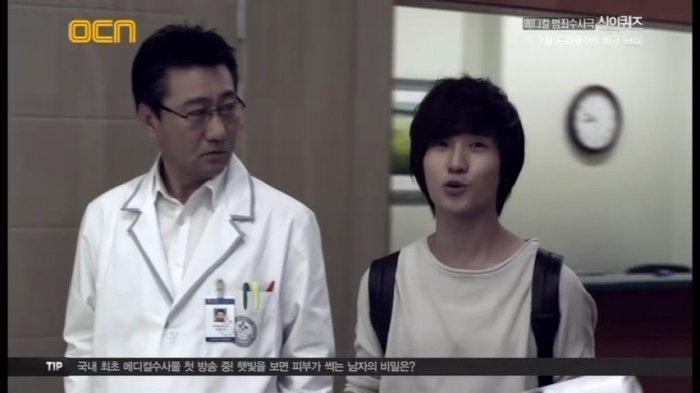 Drama Korea God's Quiz (2010)