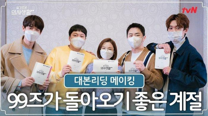 Drama Korea Hospital Playlist Season 2 Pastikan Tanggal Penayangan pada Pertengahan Bulan Juni Mendatang