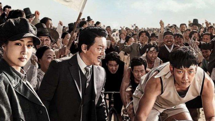 Film-Korea-Uhm-Bok-Dong.jpg