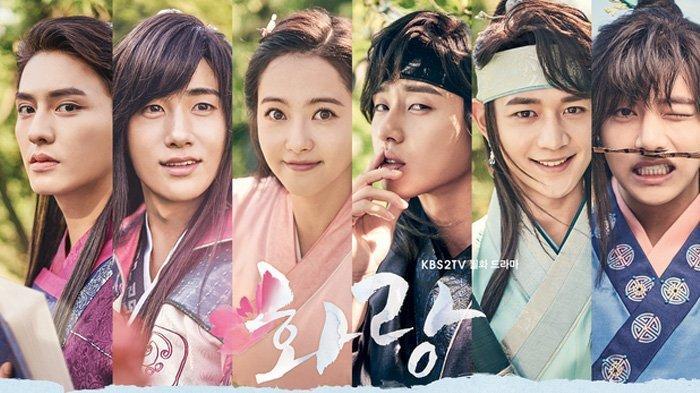 Poster-Drama-Hwarang.jpg
