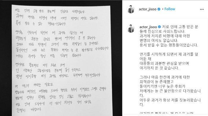 Potongan surat permintaan maaf Jisoo