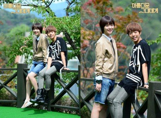 To the Beautiful You1