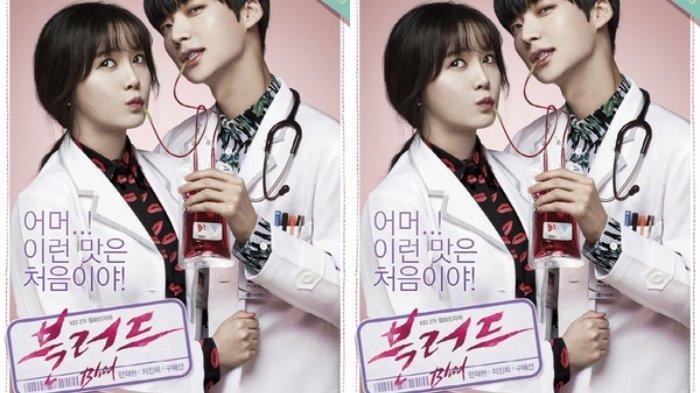 Poster Blood, serial drama yang mempertemukan Ahn Jae Hyun dan Ku Hye Sun