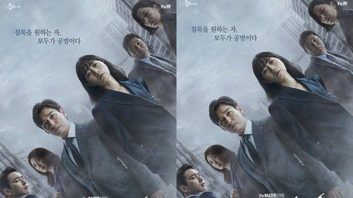 Cover drama Korea Stranger 2.
