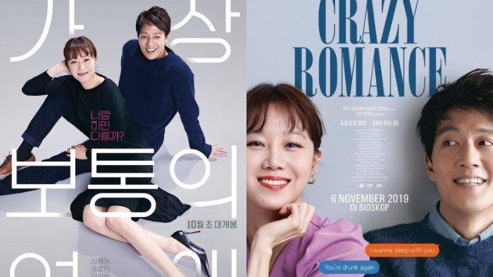 Film - Crazy Romance (2019).