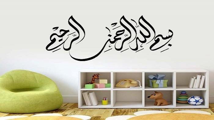 dekorasi rumah suasana ramadhan 2021