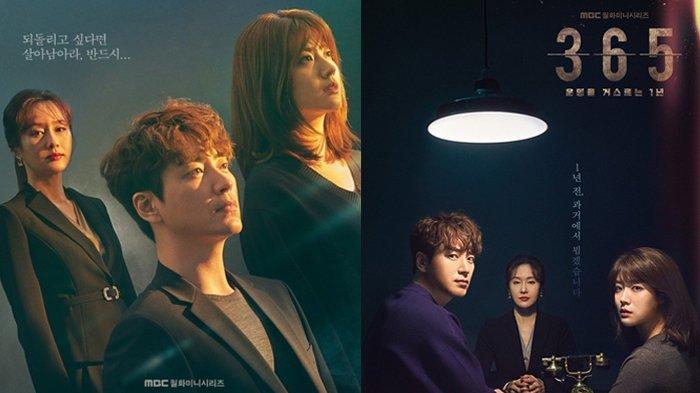 drama-365-repeat-the-year-poster.jpg