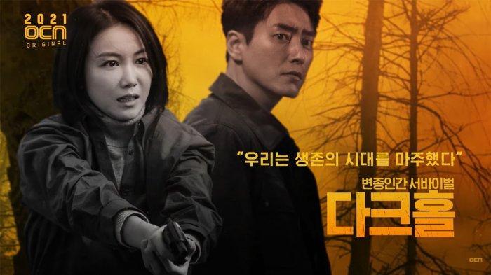 Drama Korea - Dark Hole (2021) - Tribunnewswiki.com Mobile